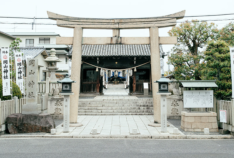 The Shrine Gate (Zuijin-mon)