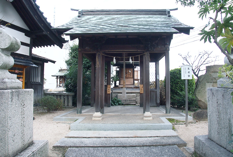 Deity of academic achievement (Tenmangu Shrine)