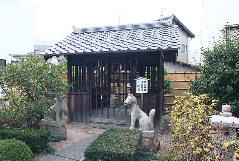 Deity of business (Seiko Inari Shrine, Hiyoshi Shrine)