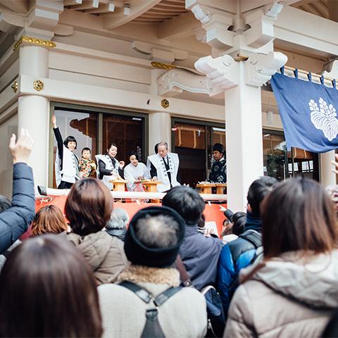 節分祭 / <small>Photo: 中川正子</small>