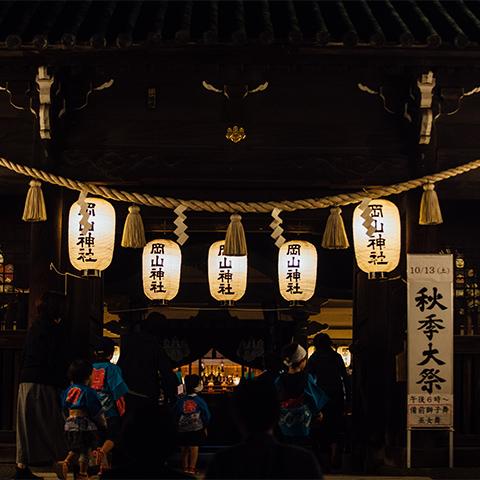 秋季大祭 / <small>Photo: 中川正子</small>